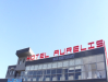 Aurelis Hotel, Tirana, Albania