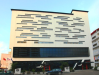 Partner Hotel, Vlora, Albania