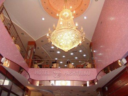 hotel pashtriku gjakova kosovo view