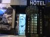 Antipatrea Hotel, Berat, Albania